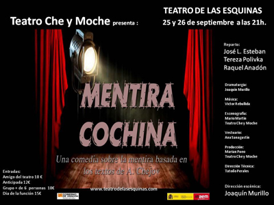 MentiraCochina_flyer