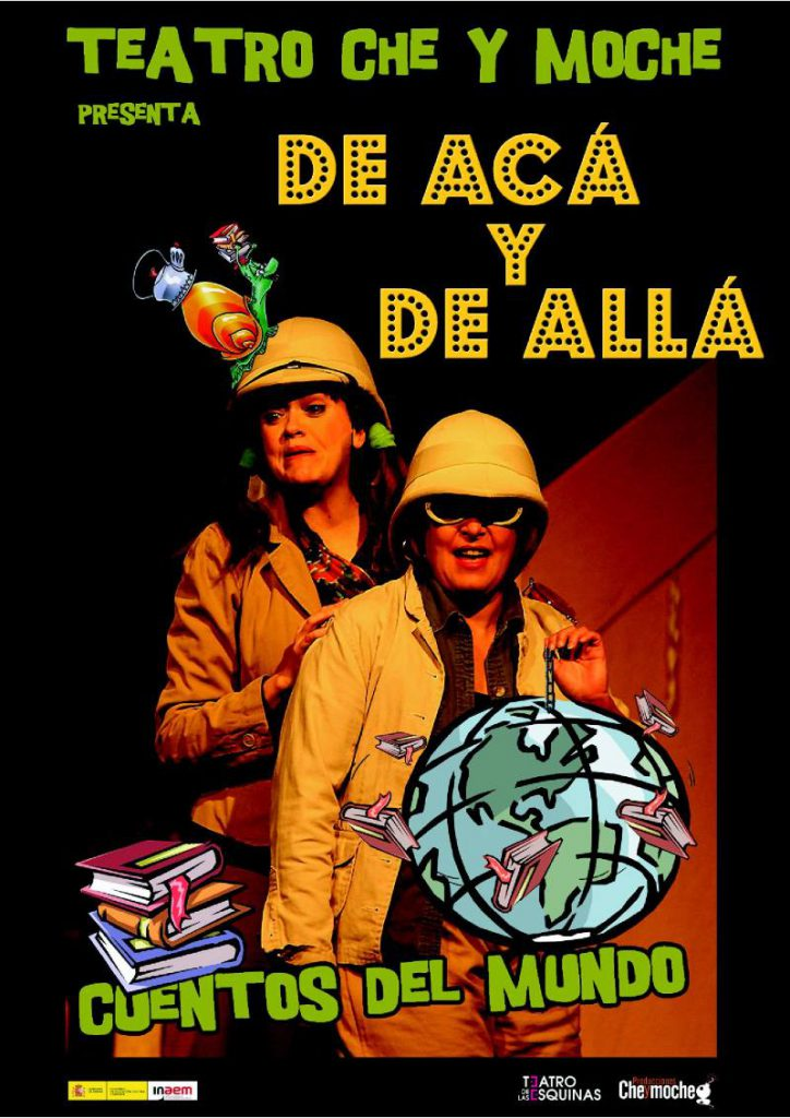 cartel_aca_alla