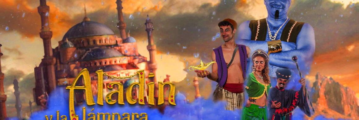 Aladin_TES